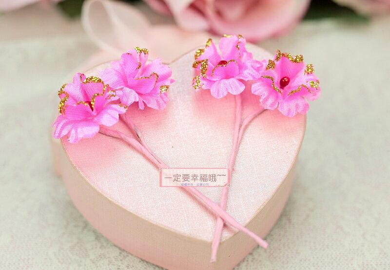 一定要幸福哦~~春仔花(金蔥粉色)、婚俗用品、頭花
