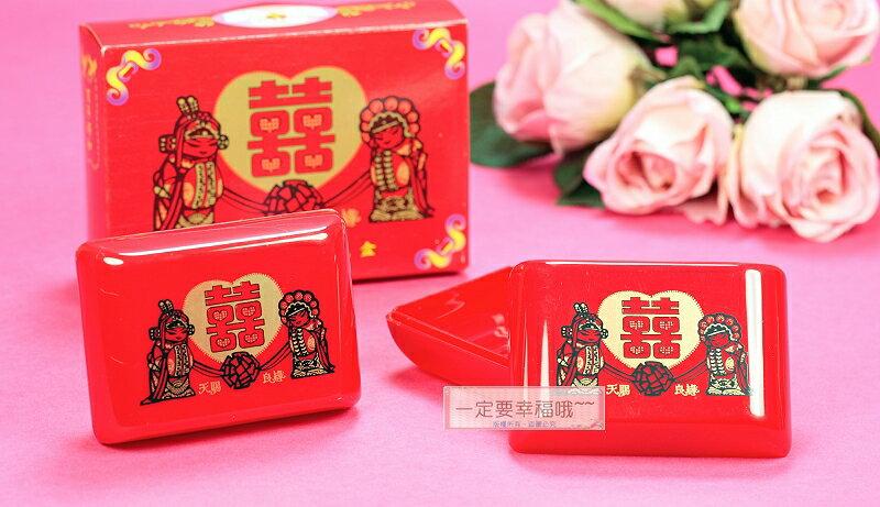 一定要幸福哦~~天賜良緣皂盒2入、新娘嫁妝、結婚用品