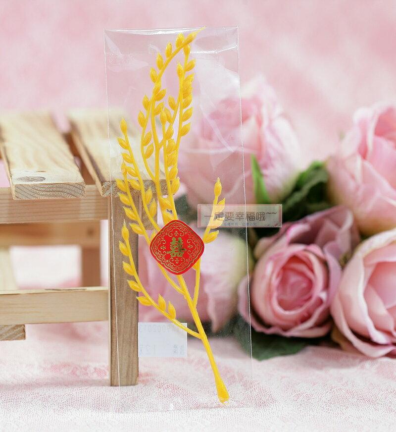 一定要幸福哦~~ 稻穗 (女方嫁妝壓箱用品) 喝茶禮,吃茶禮,婚禮小物,婚俗用品