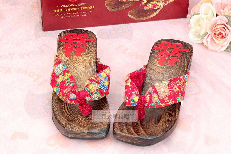 一定要幸福哦~~恩愛木屐鞋(女用)、嫁妝用品、結婚百貨
