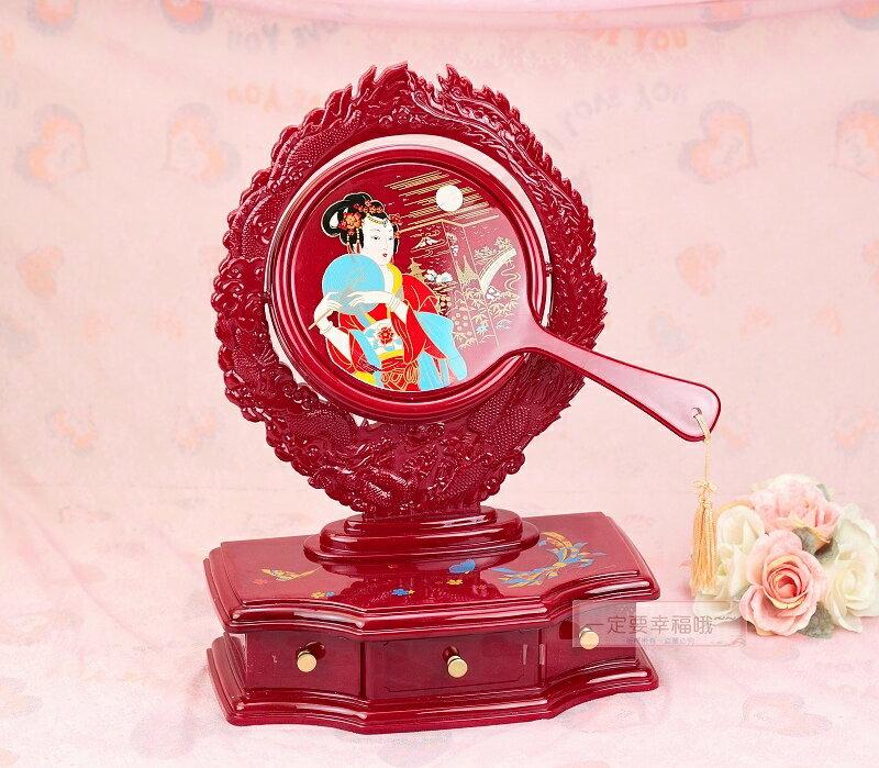 一定要幸福哦~~日式和風鏡台(B款)、新娘嫁妝、結婚用品、喝茶禮、母舅鏡