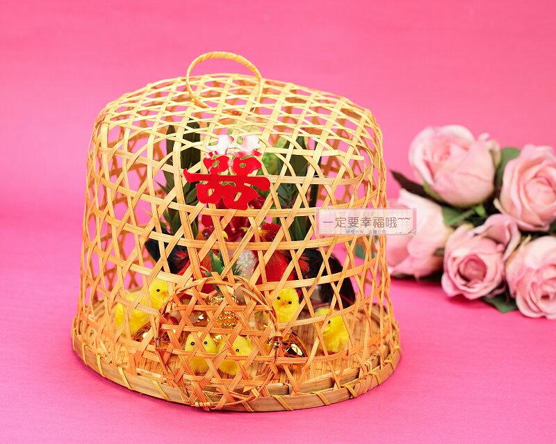 一定要幸福哦~~竹籠帶路雞(小)、起家(雞)有雞啼聲~婚禮小物.結婚.歸寧.入厝.婚俗用品.