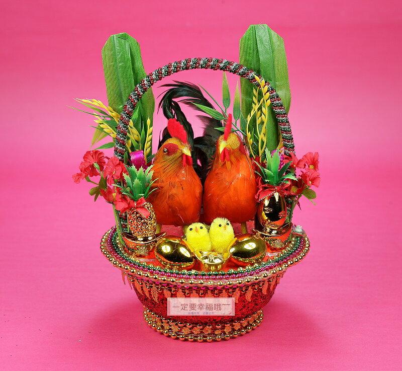 一定要幸福哦~~珍珠籃帶路雞(小)、起家(雞)有雞啼聲~婚禮小物.結婚.歸寧.入厝.婚俗用品.
