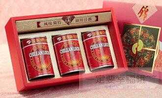 一定要幸福哦~鮑魚罐頭(3顆裝)禮盒~-男方訂婚12禮、結婚用品、六禮、十二禮