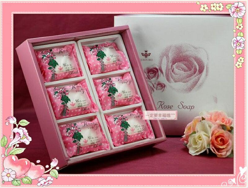 一定要幸福哦~~蜂王春妍綻放禮盒、香皂禮盒、 喝茶禮、送客禮、婚俗用品
