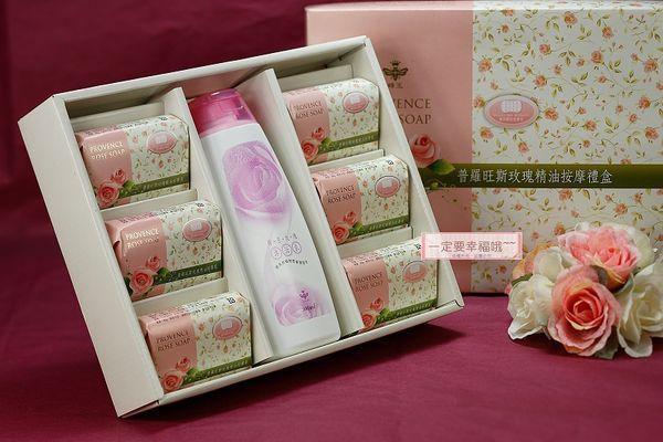 一定要幸福哦~~ 普羅旺斯玫瑰精油皂禮盒、沐浴禮盒、 喝茶禮、送客禮、婚俗用品