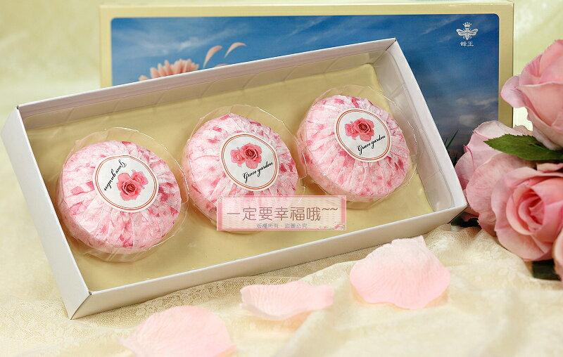 一定要幸福哦~~ 蜂王玫瑰精油皂禮盒、香皂禮盒、 喝茶禮、結婚吃茶禮、婚俗用品