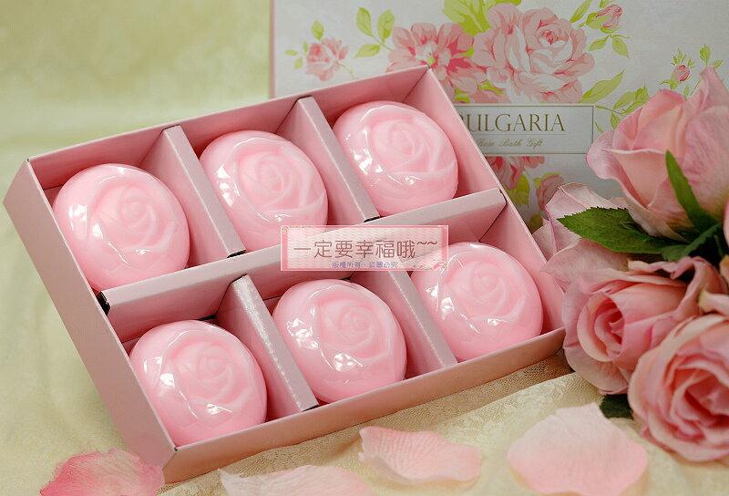 一定要幸福哦~~ 保加利亞玫瑰精油皂禮盒、沐浴禮盒、 喝茶禮、結婚吃茶禮