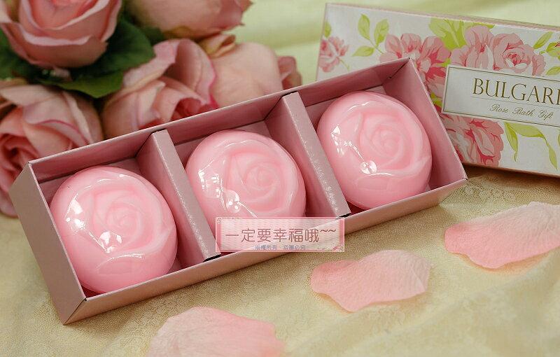 一定要幸福哦~~ 保加利亞玫瑰精油皂禮盒、香皂禮盒、 喝茶禮、結婚吃茶禮、婚俗用品