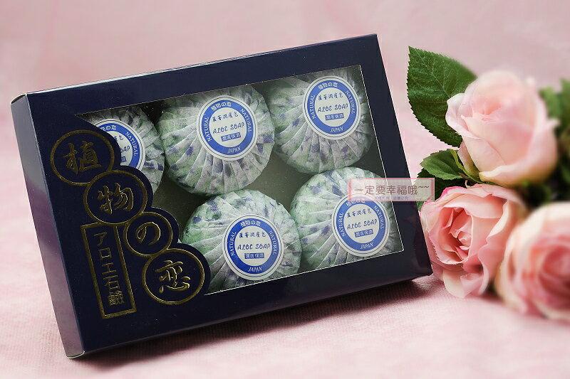 一定要幸福哦~~ 蜂王天然蘆薈皂禮盒、香皂禮盒、 喝茶禮、送客禮、結婚百貨