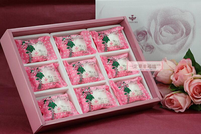 一定要幸福哦~~ 蜂王春妍綻放禮盒、香皂禮盒、 喝茶禮、結婚吃茶禮、婚俗用品