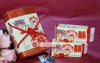 分享幸福的婚禮小物推薦喜糖_餅乾_伴手禮_糕點推薦一定要幸福哦~~締結良緣喜米禮盒(2入) 、囍米、婚禮小物、喜糖、喜米、結婚、訂婚、喝茶禮