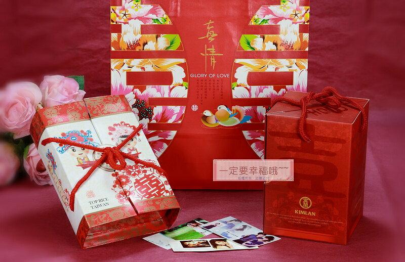 一定要幸福哦~~締結良緣喜米禮盒+金蘭婚宴醬油禮盒、囍米、婚禮小物