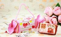 分享幸福的婚禮小物推薦喜糖_餅乾_伴手禮_糕點推薦一定要幸福哦~~浪漫甜心喜米禮盒DIY、囍米、婚禮小物、喜糖、喜米、結婚、訂婚、喝茶禮、彌月禮