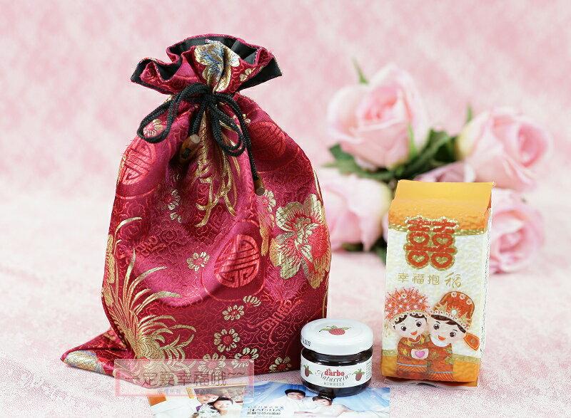 一定要幸福哦~~富貴錦袋囍米包(300g喜米+28g果醬組合) 喝茶禮、婚禮小物、婚俗用品、喜米