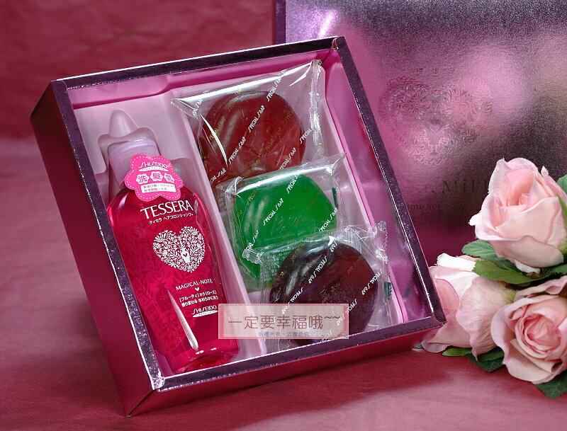 一定要幸福哦~~資生堂禮盒Tessera系列、SHISEIDO 沐浴禮盒、 喝茶禮、吃茶禮、送客禮、婚俗用品