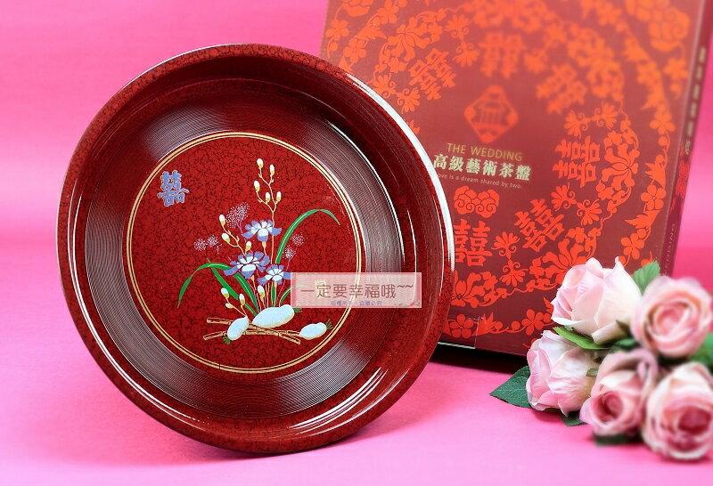 一定要幸福哦^~^~蘭花圖案茶盤、 男方.女方結婚用品、結婚用品,吃新娘茶