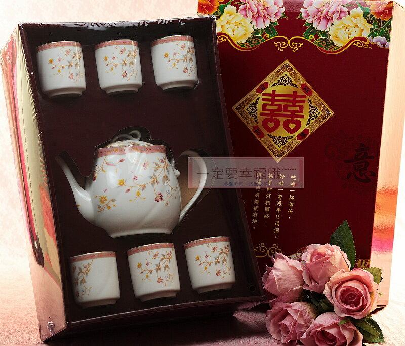 一定要幸福哦~~如意骨瓷茶具組(6入)、結婚用品、結婚喝茶禮、訂婚奉茶