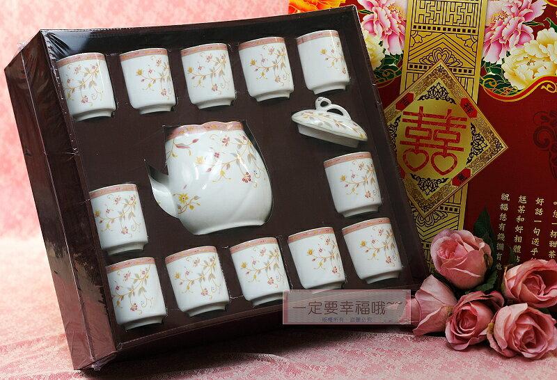 一定要幸福哦~~如意骨瓷茶具組(12入)、結婚用品、結婚喝茶禮、訂婚奉茶