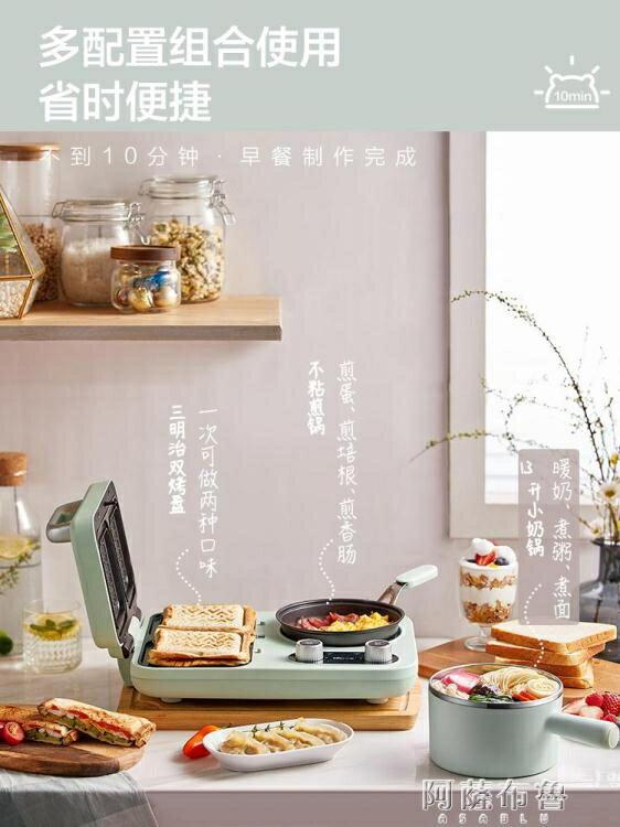 早餐機 小熊三明治機輕食早餐機家用小型多功能四合一加熱吐司壓烤面包機 【簡約家】