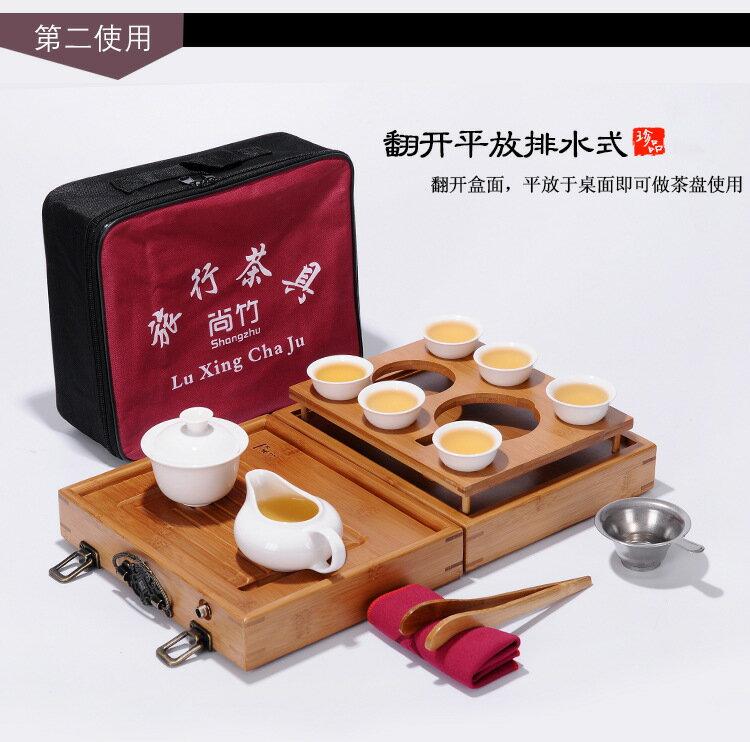 【自在坊】【免運費特賣】竹盒旅行茶具組 豪華旅行用具 旅遊外出 戶外露營 攜帶式 居家功夫茶具 泡茶 聚會 聊天 野餐