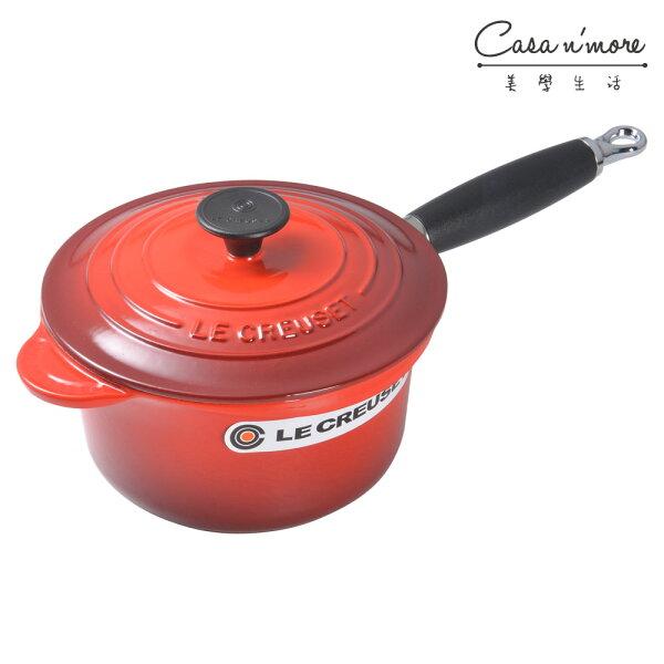 LeCreuset單柄鑄鐵醬汁鍋含蓋櫻桃紅18cm