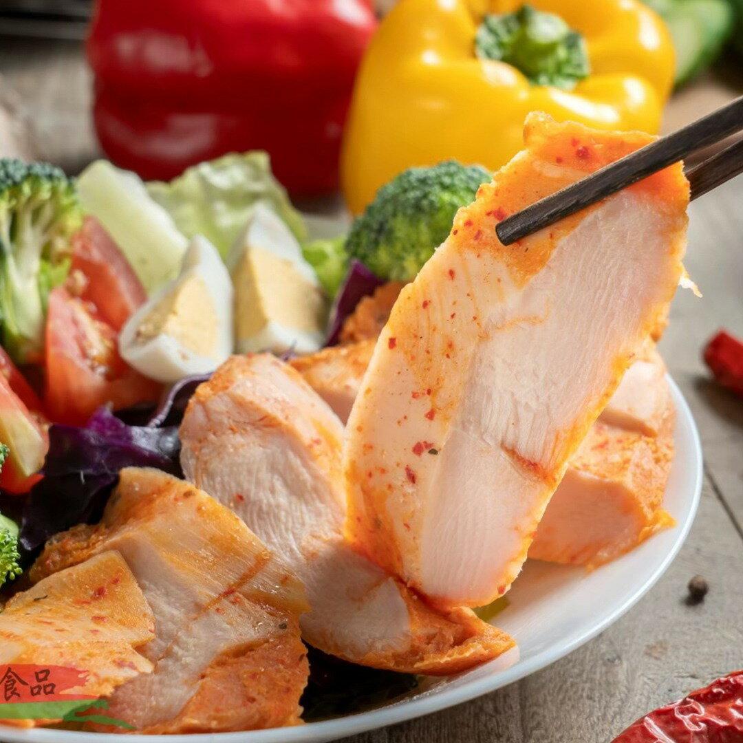 舒肥雞胸肉(110g10%/包)【海鮮主義】●健康舒肥雞胸肉!沙拉、輕食好選擇 ●鮮嫩多汁不柴 ●獨立包裝,覆熱即食