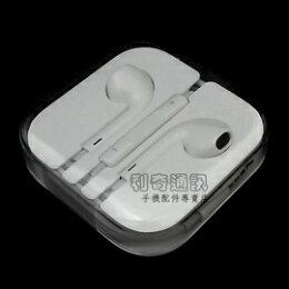 Apple 原廠耳機 iPhone Plus 線控耳機