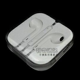 Apple原廠耳機iPhone55S5C66S6Plus6SPlus線控耳機EarPods