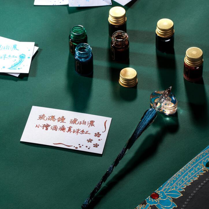 玻璃筆蘸水筆墨水筆架套裝含彩墨禮物文創情人節女生禮物兒童送禮