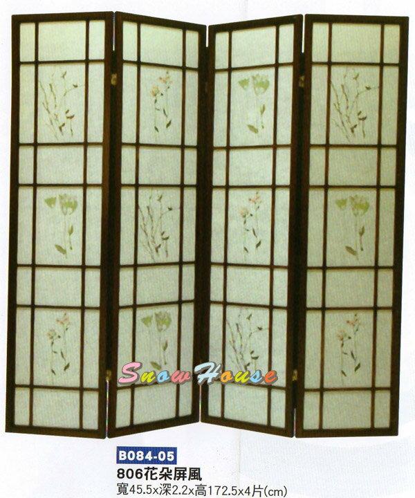 ╭☆雪之屋居家生活館☆╯B084-05花朵屏風/隔間屏風/家用屏風/造型屏風/復古屏風/四片屏風