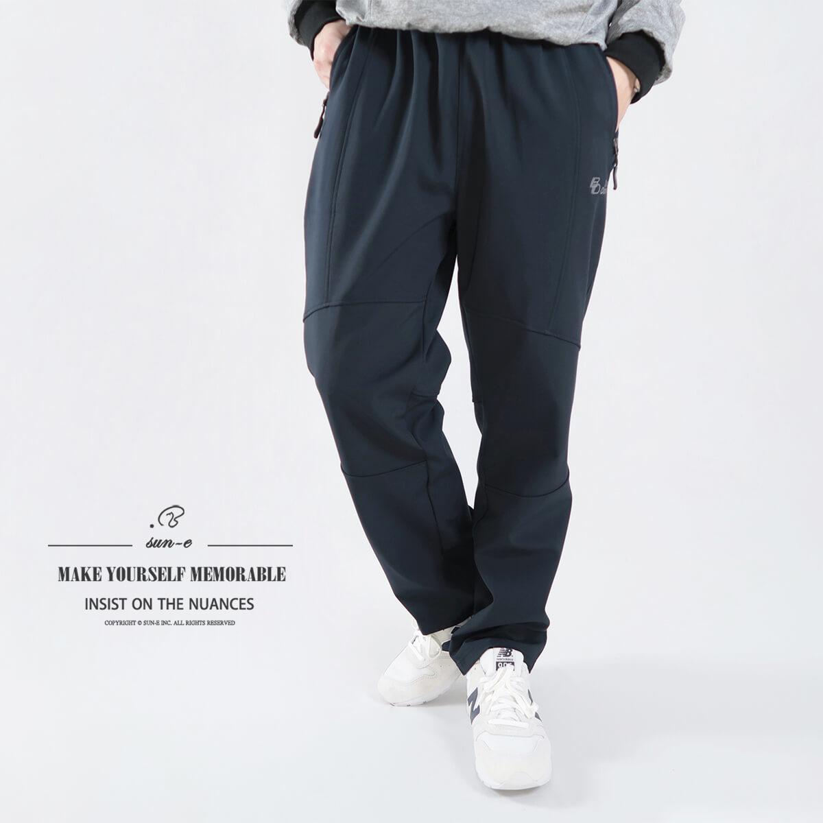 保暖厚刷毛軟殼褲 防風防潑水透氣保暖衝鋒褲 保暖褲 內裡刷毛褲 休閒長褲 黑色長褲 WARM THICK FLEECE LINED SOFTSHELL PANTS OUTDOOR PANTS (321-356-08)深藍色、(321-356-21)黑色、(321-356-22)藍綠色 腰圍M L XL 2L(28~40英吋) [實體店面保障] sun-e 7