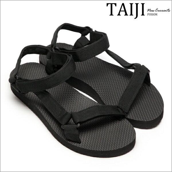 帆布涼鞋‧情侶款男款輕盈帆布工字涼鞋‧一色【NO2ML11】-TAIJI-