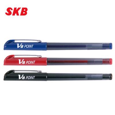 SKB V-8 中性筆(0.7mm) 12支 / 打