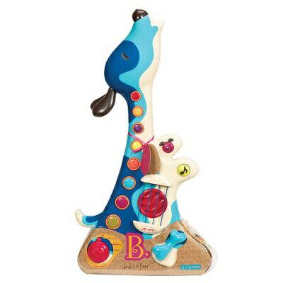 美國 B.Toys 獵犬小吉他(好窩生活節) - 限時優惠好康折扣