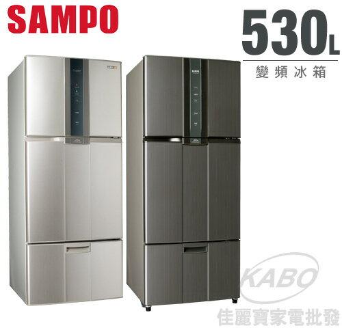 【佳麗寶】-(SAMPO聲寶)530L變頻三門電冰箱SR-A53DV歡迎議價