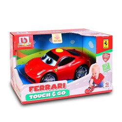 《 法拉利 》法拉利電動小跑車