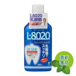 漱口水/口腔/酒精 日本L8020乳酸菌漱口水500ml 清新薄荷