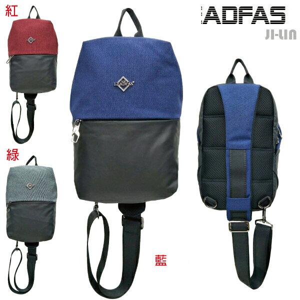76-X060【LEADFAS萊菲斯】撞色單肩牛津料背包(三色)