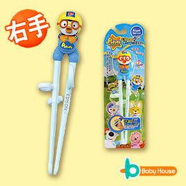『121婦嬰用品館』baby house 愛迪生聰明學習筷 - Pororo(右手) 0