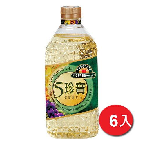 桂格得意的一天五珍寶健康調和油2.4L*6【愛買】