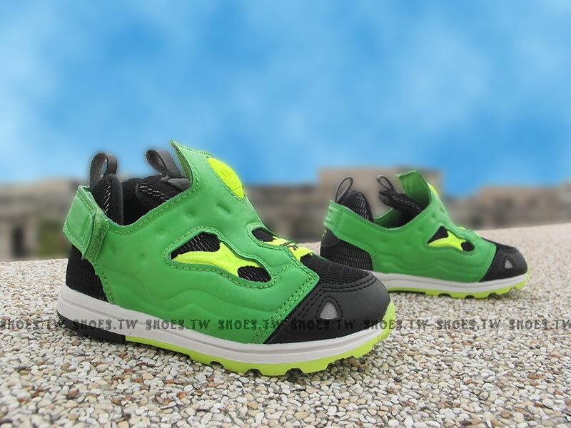 《下殺6折》Shoestw【V69934】Reebok Pump Fury 小童鞋 黑墨綠 襪套 黏帶 小童