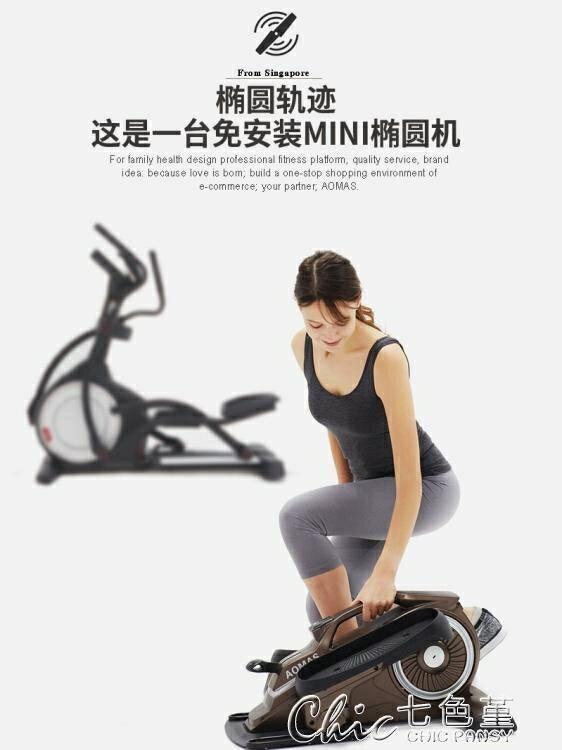 [店家推薦]踏步機 澳瑪仕踏步機瘦腿家用機靜音迷你慢跑機多功能腳踏機健身器材
