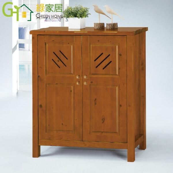 【綠家居】歐羅時尚2.8尺實木二門鞋櫃玄關櫃