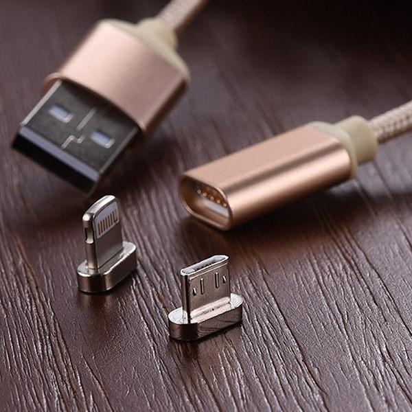 PS Mall 磁吸數據線iPhone6s蘋果6S 磁力編織線【J123】