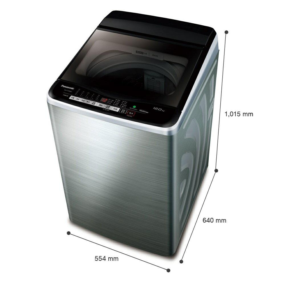 Panasonic 國際牌NA-V130EBS-S 不鏽鋼13公斤 直立式變頻洗衣機 - 限時優惠好康折扣
