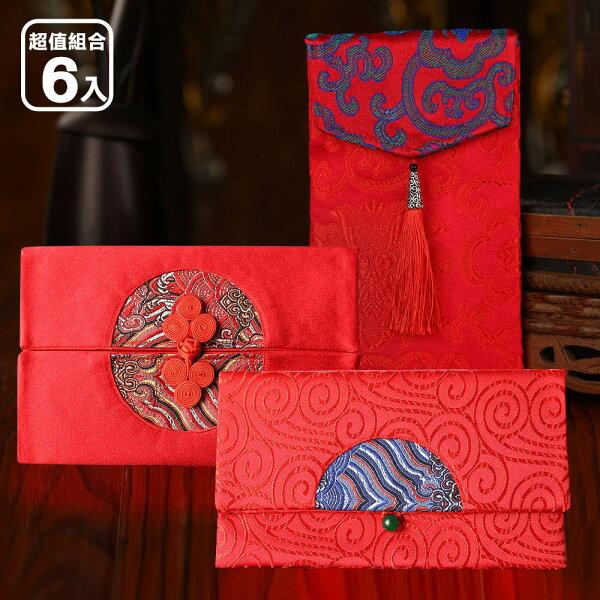 【LoveBuy】結婚喜慶錦緞布藝禮金紅包袋存摺袋x6入(6款任選)