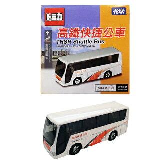 【真愛日本】 17051700005 TOMY車-高鐵快捷公車 TOMY多美小汽車 汽車模型 玩具 擺飾 收藏