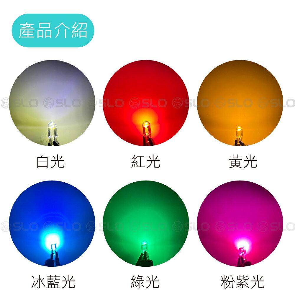 SLO【T10 小晶晶LED 小燈】COB晶片 指示燈 小燈 室內燈 LED小燈 透明 白光 超低價