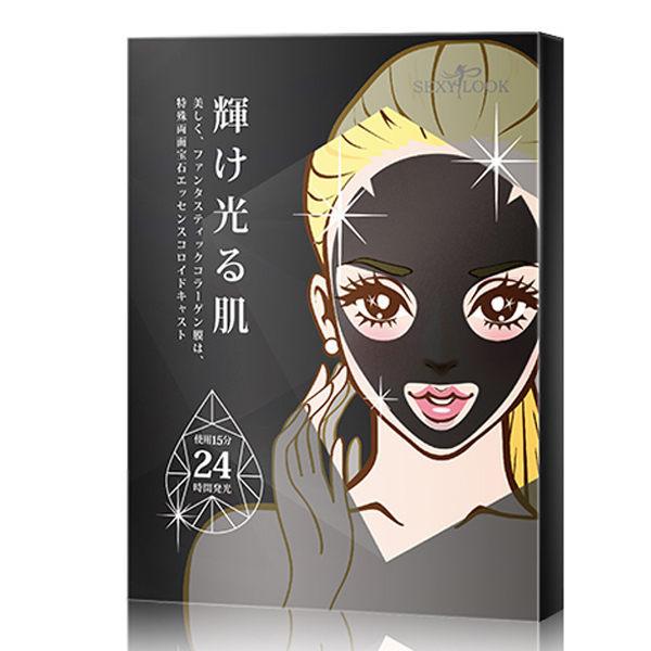 倍莉小舖:【買一送一】SexyLook日式奢華膠原蜜面膜黑曜石分子釘3片盒【N000041】《Belle倍莉小舖》